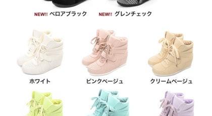 ih_sneakers