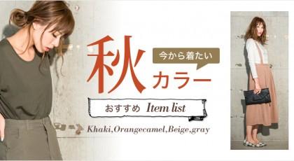 2015_aki